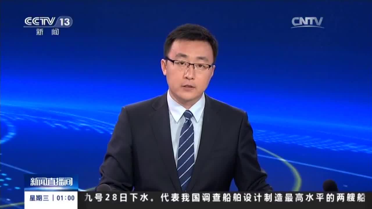 马来西亚 又发现两块马航MH370航班残骸