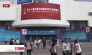 北京科博会创新驱动示范引领特色鲜明