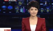 北京科博会:科技让生活更便捷