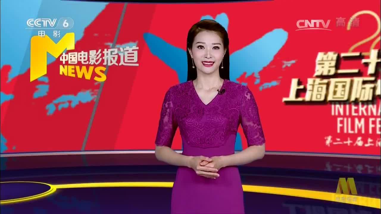 """_中国电影报道_众电影人争奇斗艳瞄准""""上影节"""""""