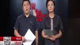 """河北容城:少女冲进火海勇救司机 因""""不能见死不救"""""""