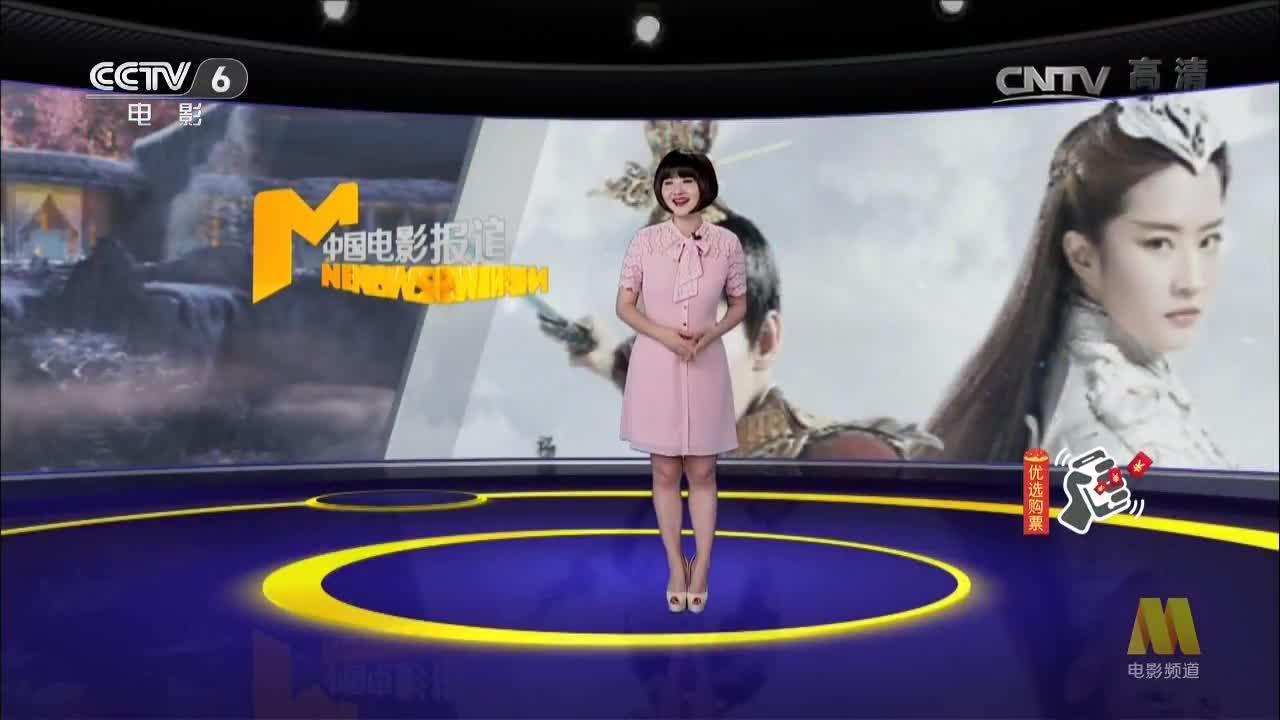 《建军大业》广州路演 主演回应质疑