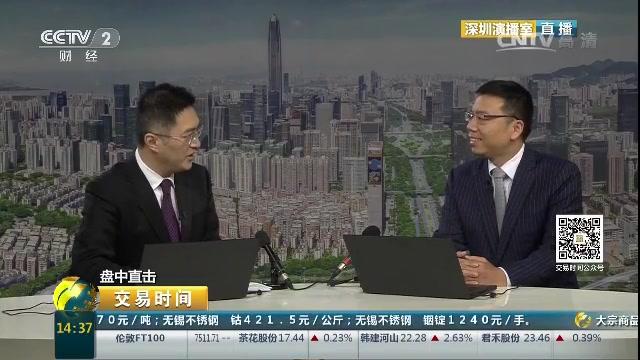 谢亚轩:以钢铁为代表的黑色系股价涨幅居前