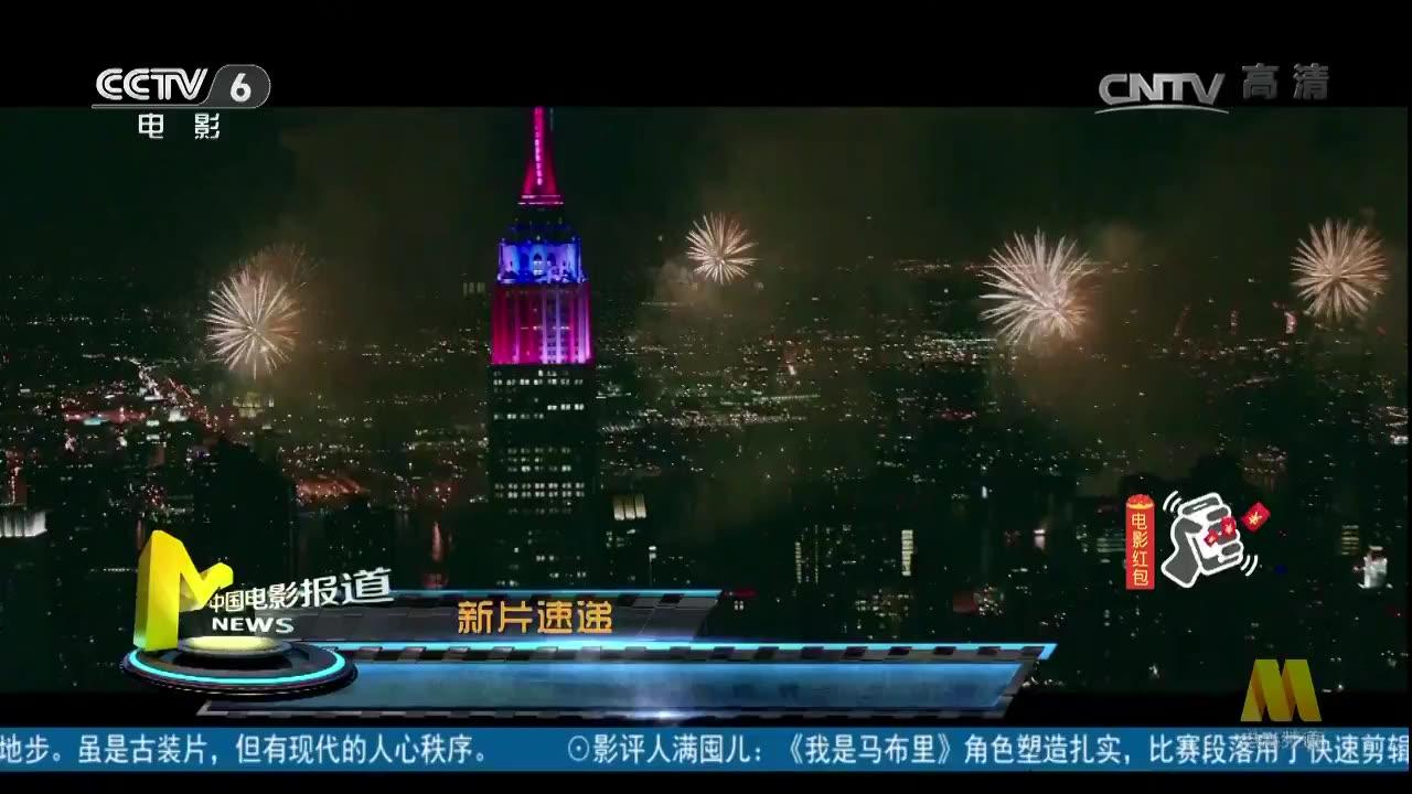 王丽坤携手高以翔《情遇曼哈顿》改档10月13日