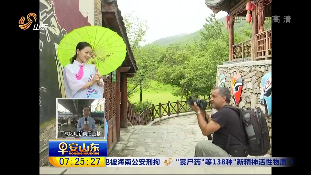 青岛:第五届世界摄影大会闭幕