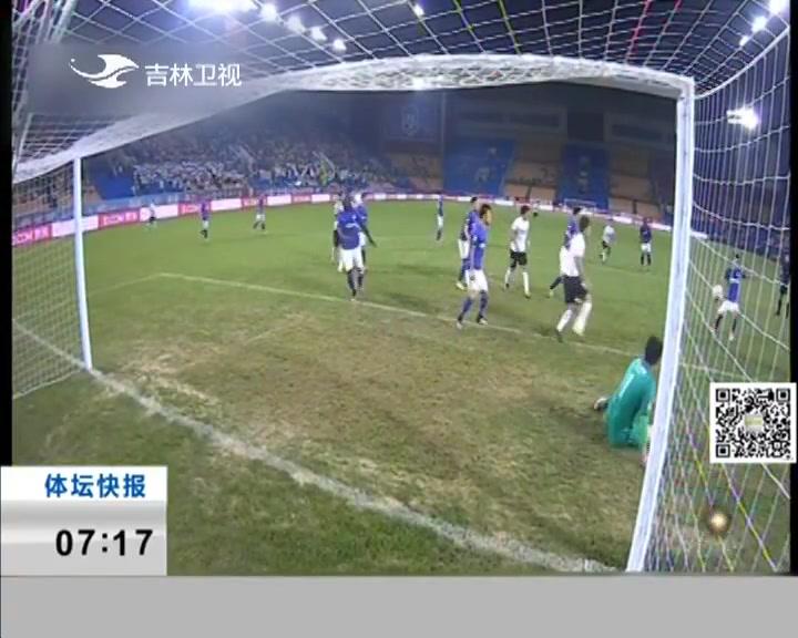 中超联赛:天津亿利主场不敌河北华夏幸福
