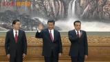 从站起来到强起来 中国共产党引领伟大复兴