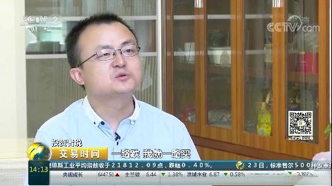 刘锐:入市6年未赚分文 借钱炒股卖房还债