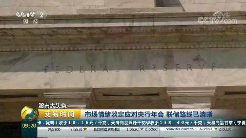 特朗普扬言关闭政府 美股下跌