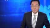 四川阿坝:茂县发生山体垮塌 100余人被掩埋