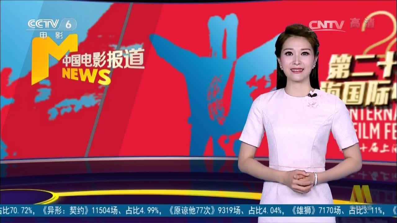 """曹保平:做演员潜力的""""催醒者"""""""