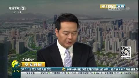 李大霄:蓝筹股下半年需求仍然很强