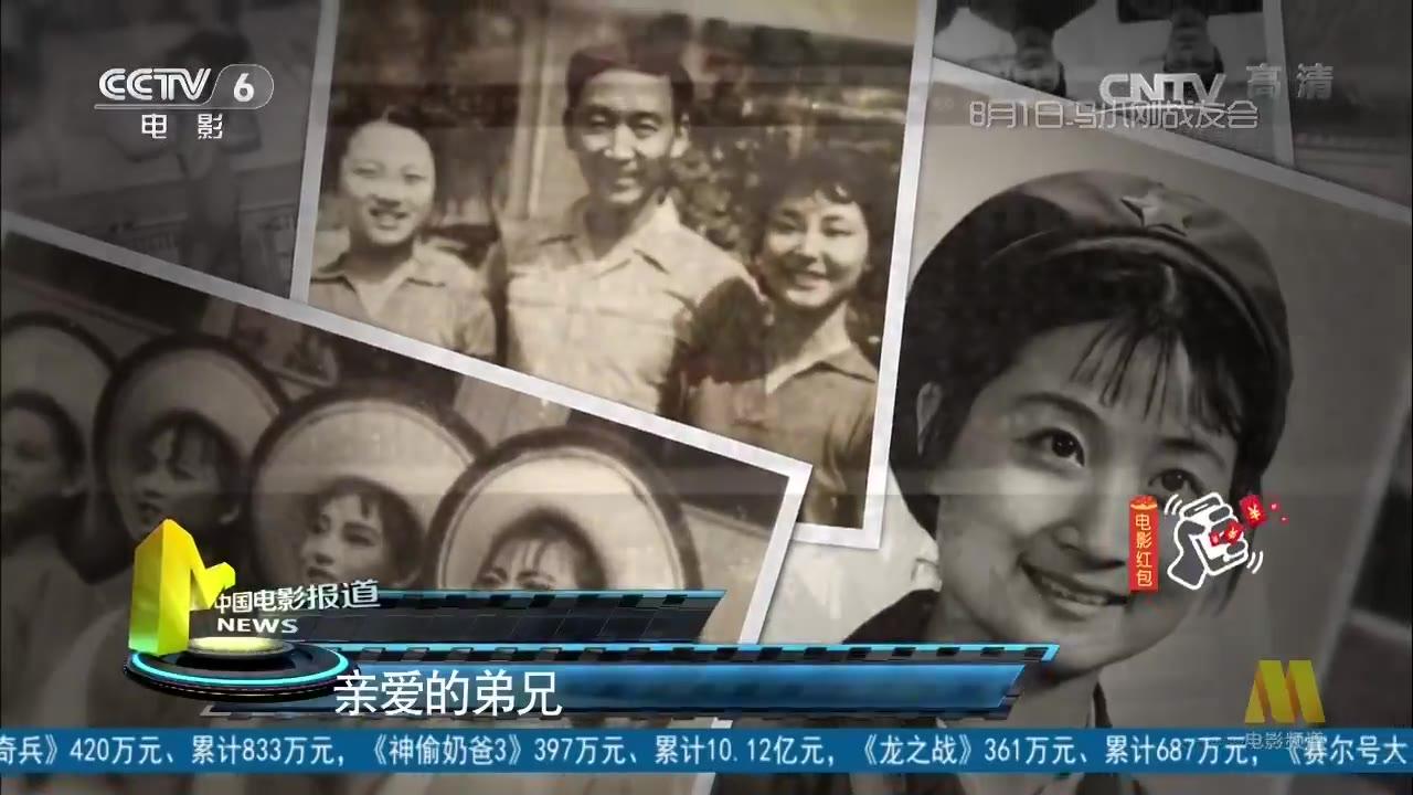 """我们的""""芳华"""" 独家:《芳华》编曲杨会林讲述和冯小刚的文工团岁月"""