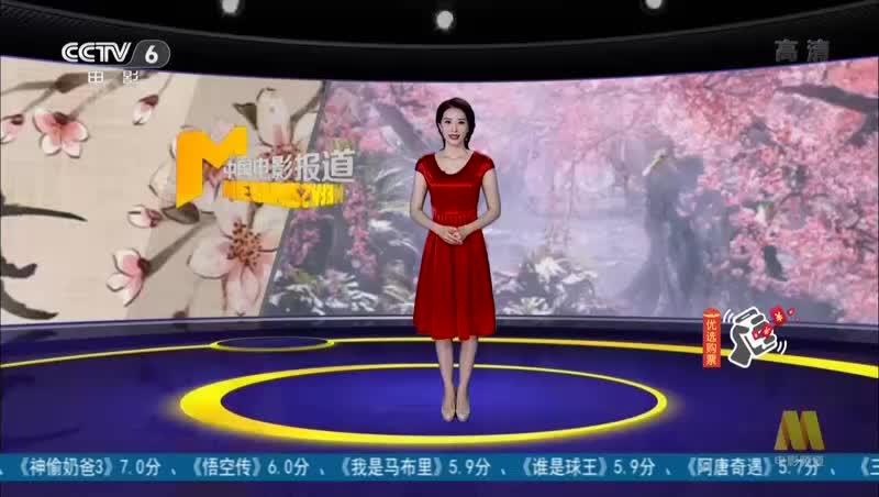 新片速递:《心理罪》曝终极预告