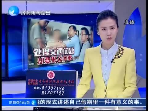 """""""披麻戴孝""""扰乱秩序 三人被行政拘留"""