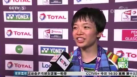 """""""凡尘""""组合苦战三局夺得世锦赛冠军"""