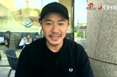 美丽中国频道明星寄语