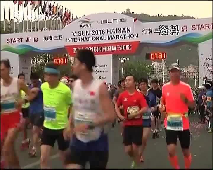 海南(三亚)国际马拉松26日开跑 近两万名跑者报名