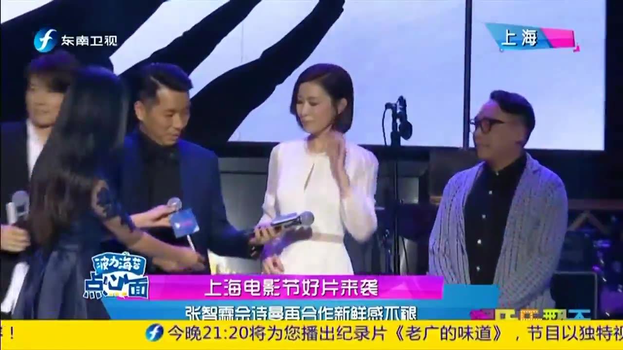 张智霖佘诗曼再合作新鲜感不褪