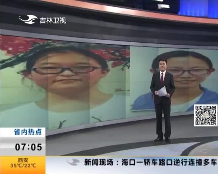 吉林省高考最高分出炉 理科712分 文科(汉语言类)672分