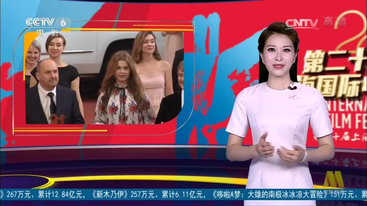 第二十届上海国际电影节圆满落幕 黄渤获最佳男主角