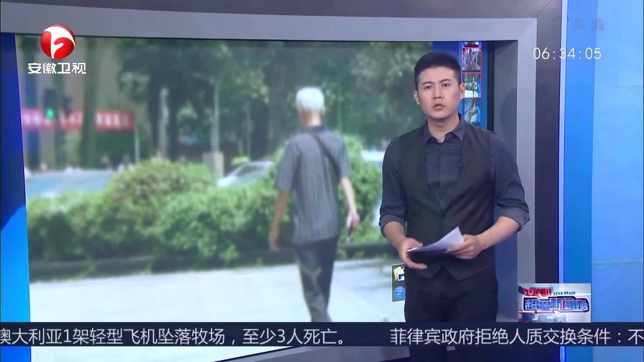 武汉:骗子乔装银行人员 调包存折套取密码