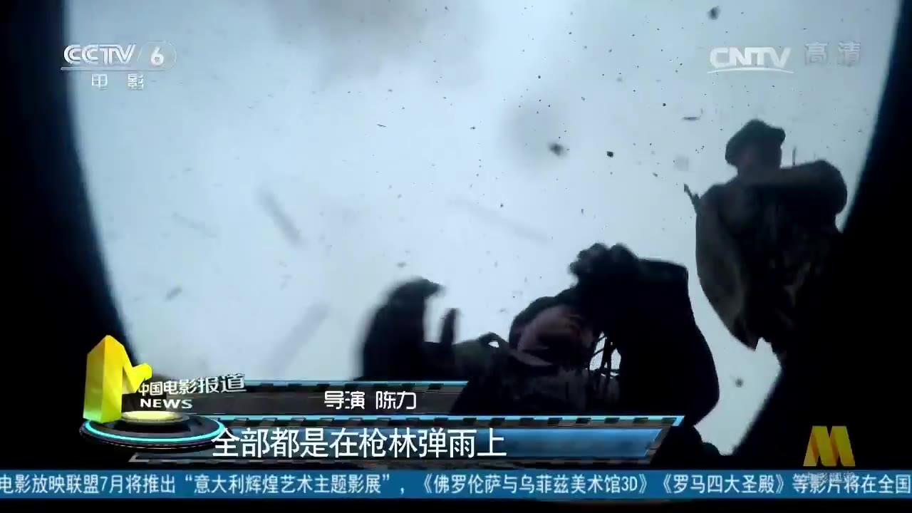 《血战湘江》举行多场巡映真实还原历史获观众点赞
