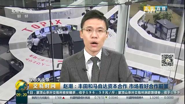 赵潮:美国非农数据超预期 日本股市早盘高开