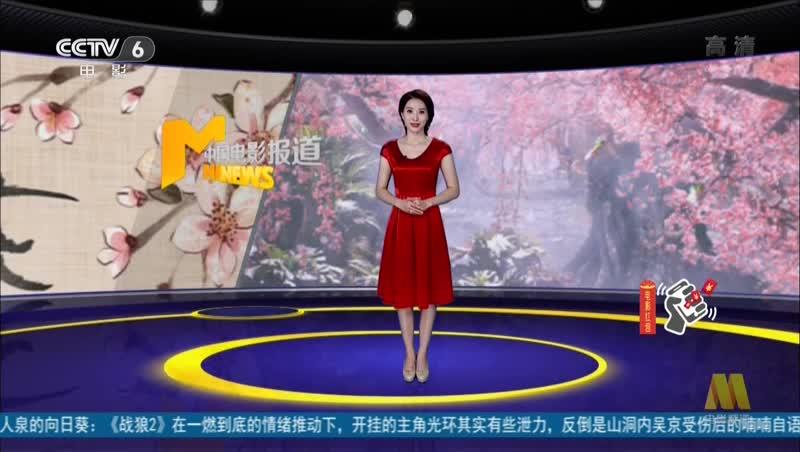 周迅携手《今日影评》发起《表演者言》系列特别节目