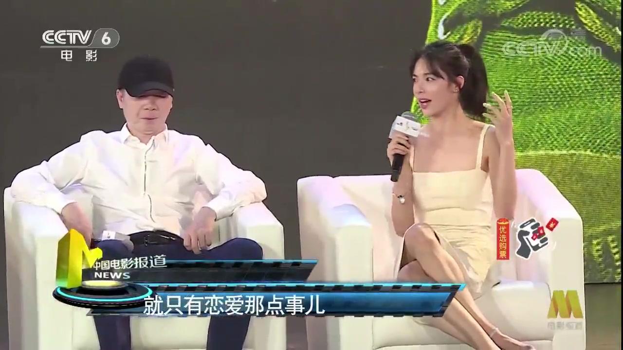 """冯小刚:《芳华》的爱情很美好 我的爱情很""""含蓄"""""""