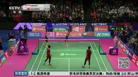刘成/张楠夺得世锦赛男双冠军