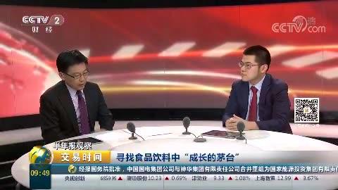 刘鹏:次高端公司的估值还有提升空间