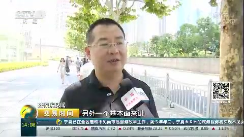 上海投资者:最多是一轮结构性牛市